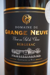 Bergerac rouge AOC barrique 2015 (6)